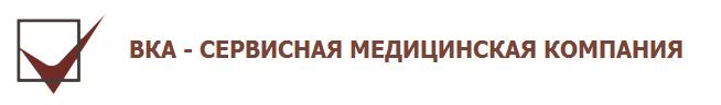 ВКА: Медицинская сервисная компания
